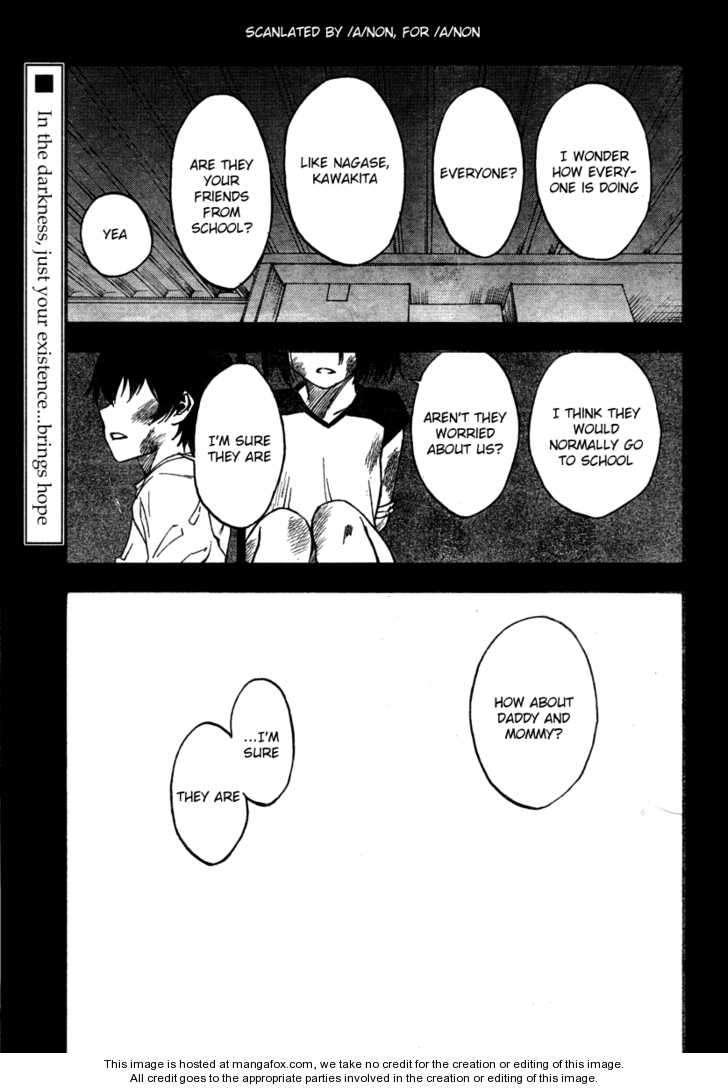 Usotsuki Mi Kun To Kowareta Ma Chan Totteoki No Uso 2 Page 2