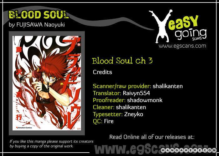Blood Soul 3 Page 1