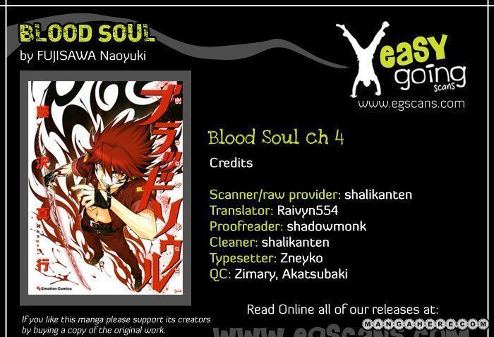 Blood Soul 4 Page 1