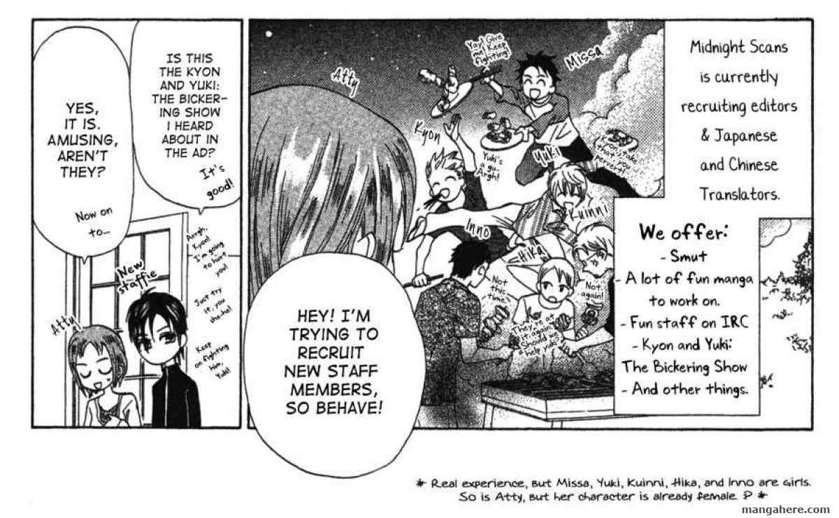 Kare Wa Tomodachi 8 Page 3