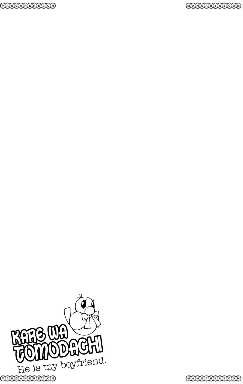 Kare Wa Tomodachi 8.5 Page 3