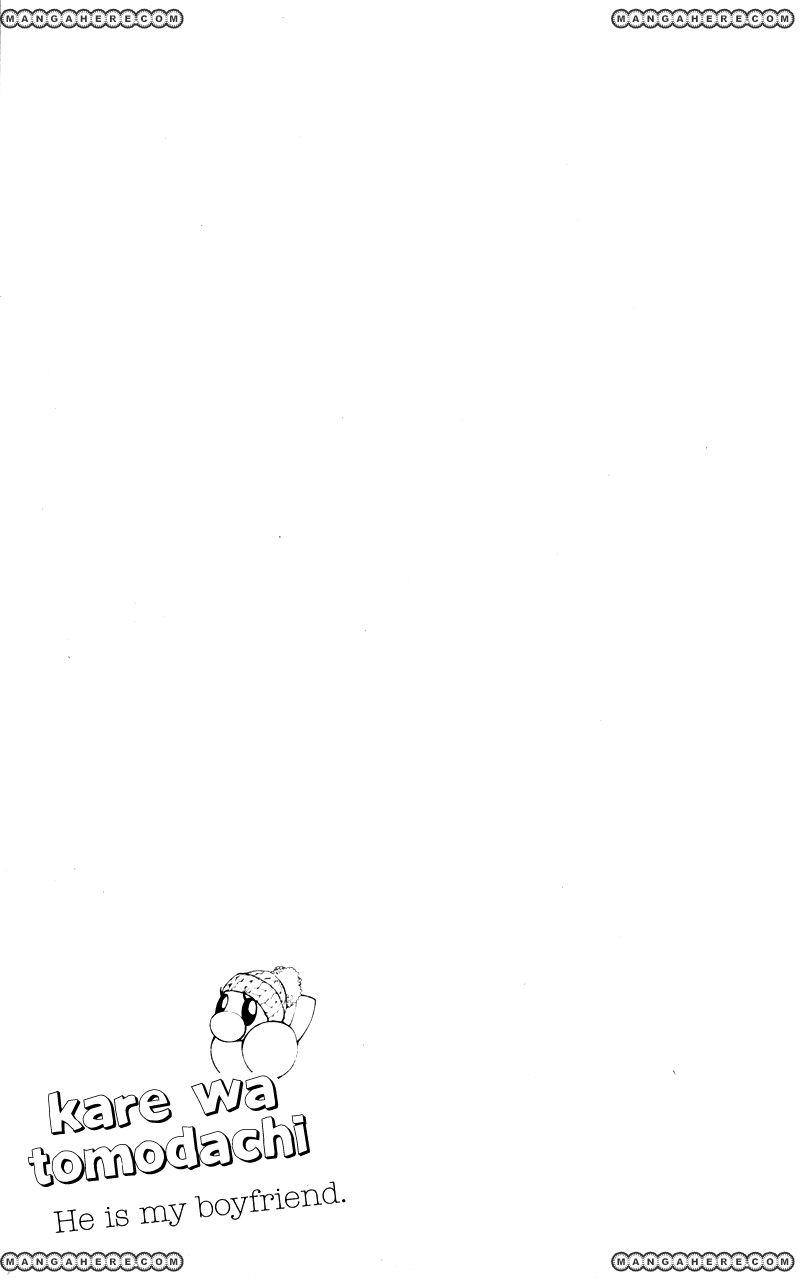 Kare Wa Tomodachi 20.5 Page 1