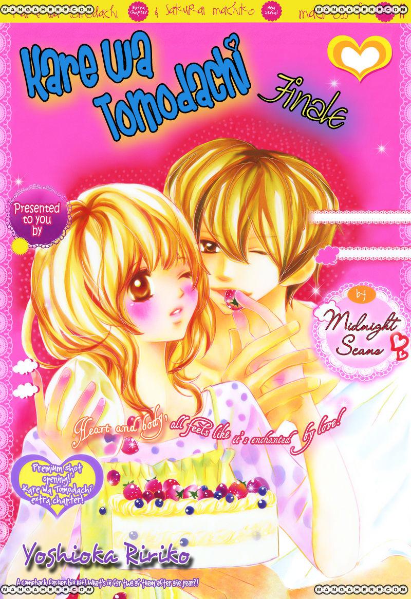 Kare Wa Tomodachi 29 Page 1