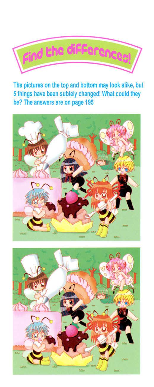 Mamotte! Lollipop 4.5 Page 2