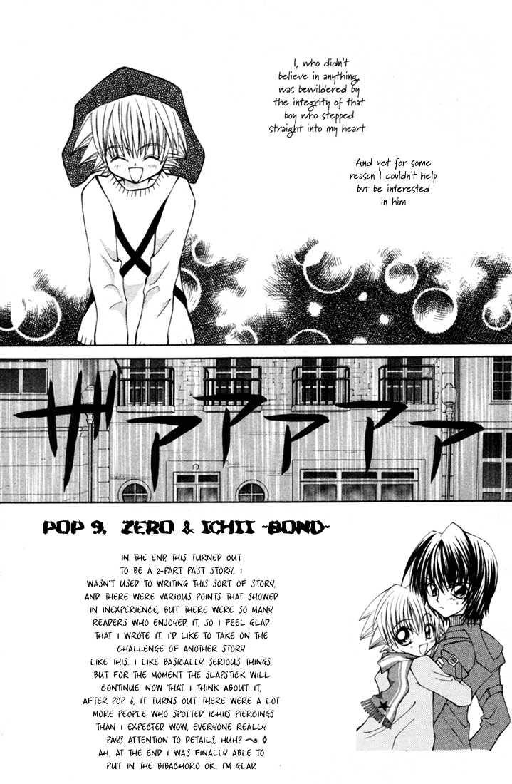 Mamotte! Lollipop 9 Page 2