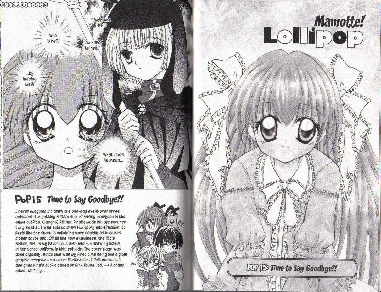 Mamotte! Lollipop 15 Page 1