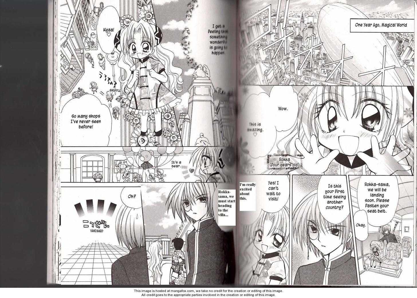 Mamotte! Lollipop 18.1 Page 2
