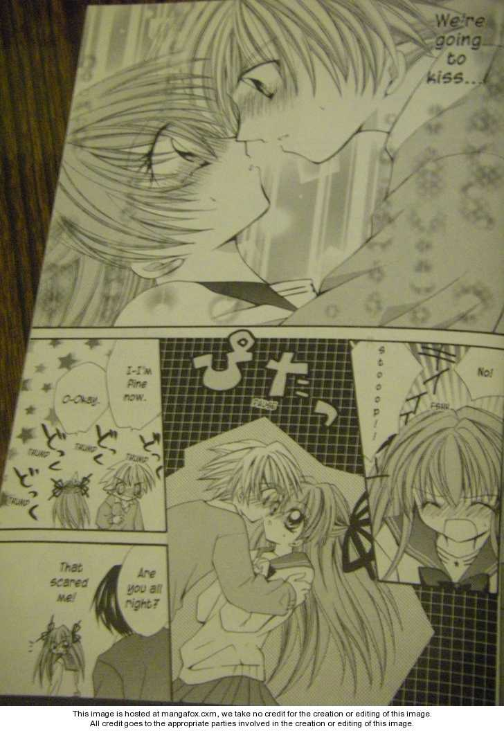 Mamotte! Lollipop 23.3 Page 1