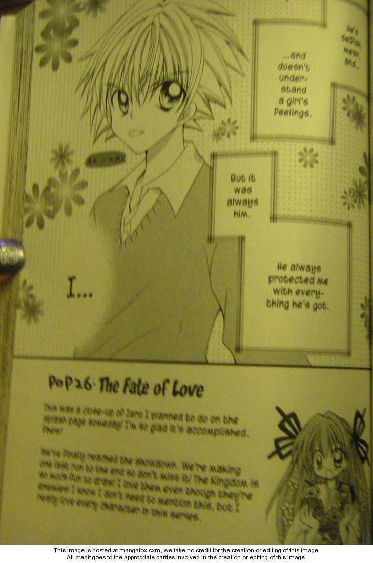 Mamotte! Lollipop 26.1 Page 2