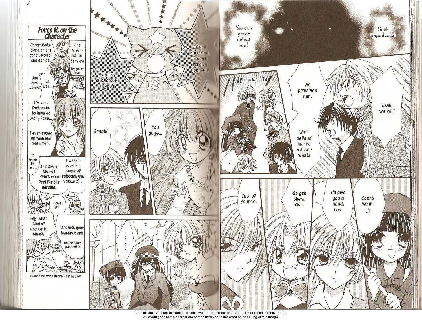 Mamotte! Lollipop 27.2 Page 2