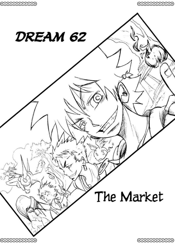 Dreamland 62 Page 1