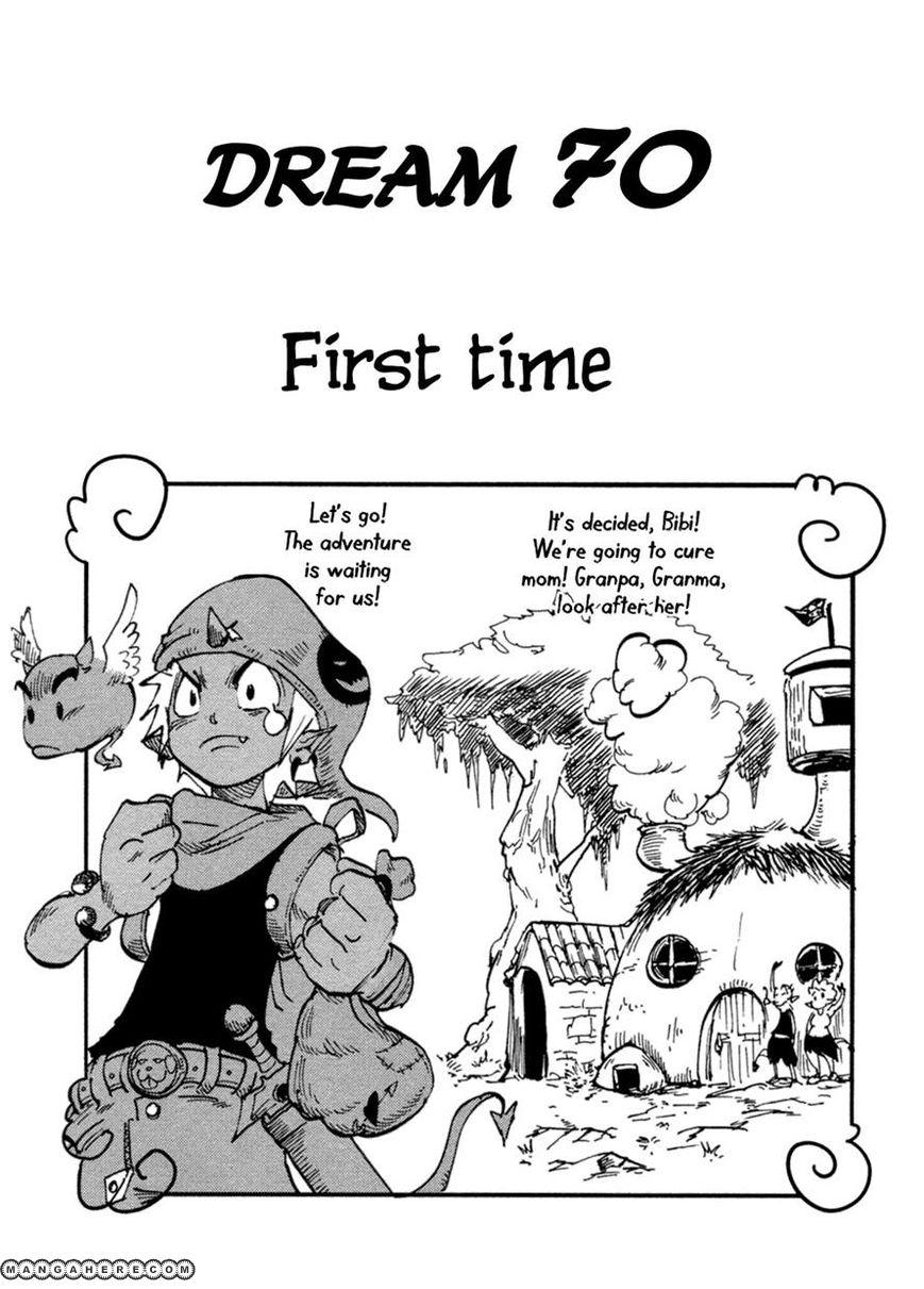 Dreamland 70 Page 1
