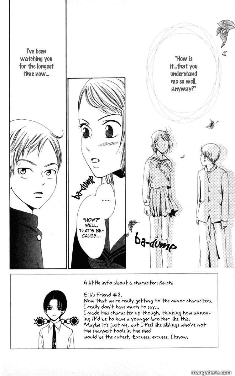 Waraenai Riyuu 8 Page 4
