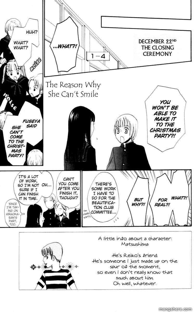 Waraenai Riyuu 9 Page 4