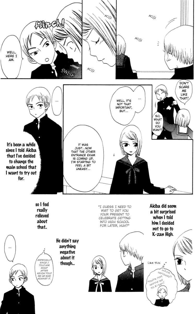 Waraenai Riyuu 15 Page 3