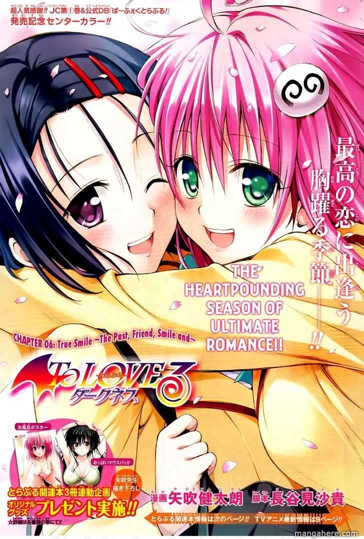 To Love Ru Darkness 6 Page 2