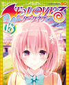To Love Ru Darkness