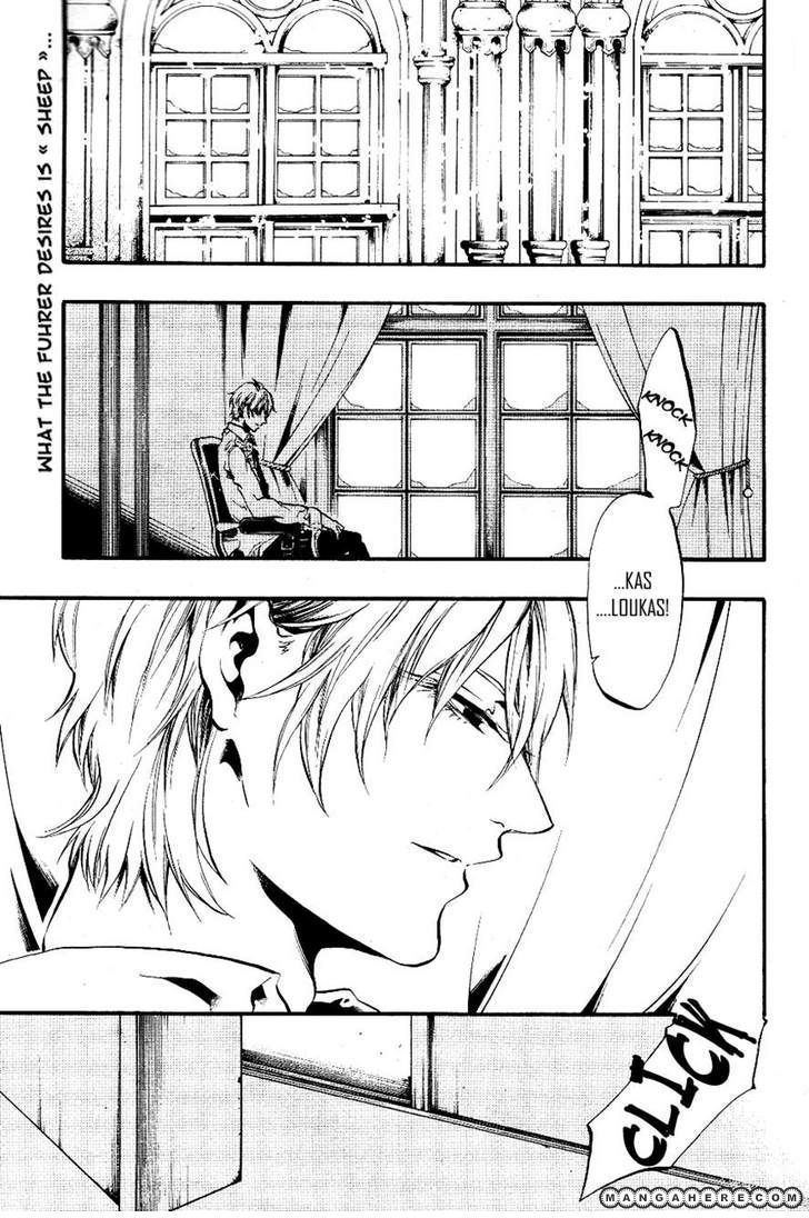 Toxic Takahashi Ryo 7 Page 1