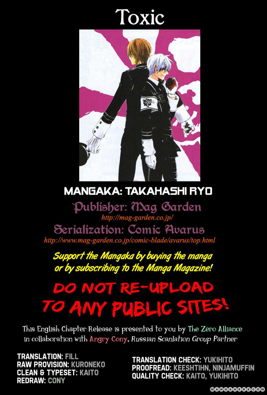 Toxic Takahashi Ryo 15 Page 1