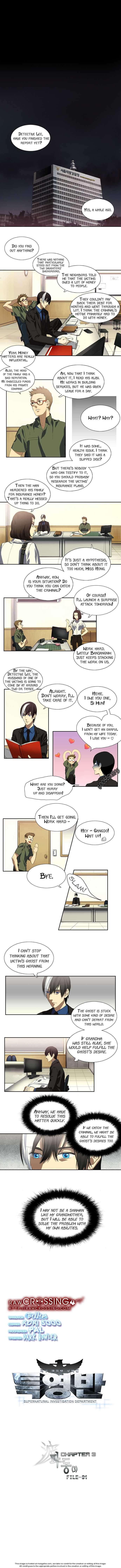 Supernatural Investigation Department 3 Page 2