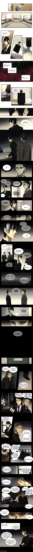 Supernatural Investigation Department 35 Page 2
