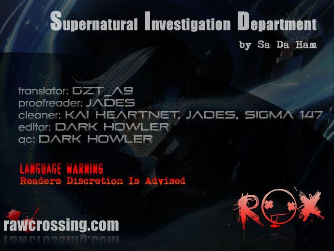 Supernatural Investigation Department 53 Page 1
