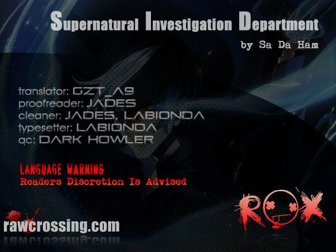 Supernatural Investigation Department 54.5 Page 1