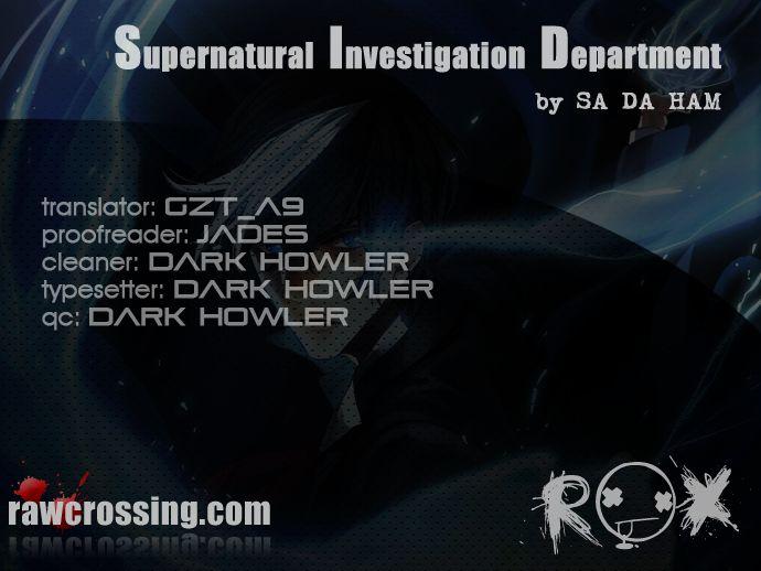 Supernatural Investigation Department 58 Page 1