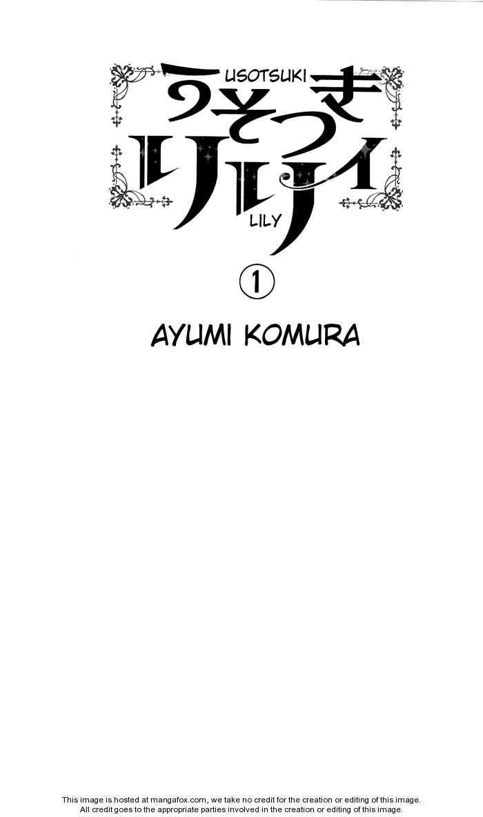 Usotsuki Lily 1 Page 2