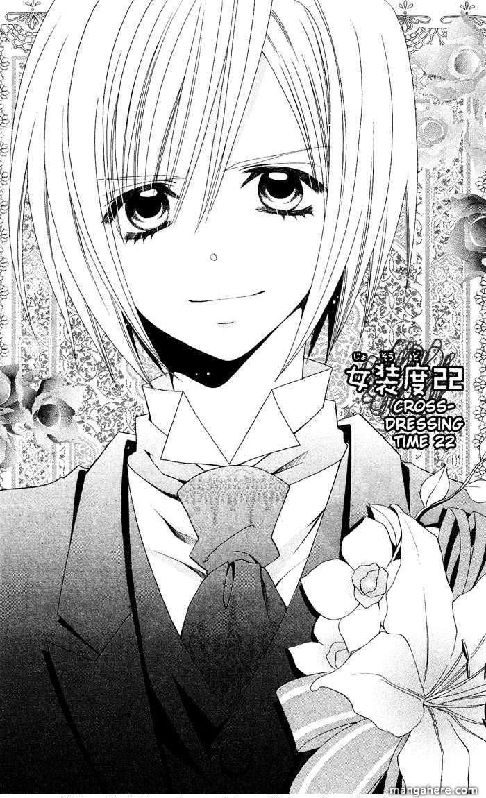 Usotsuki Lily 22 Page 2