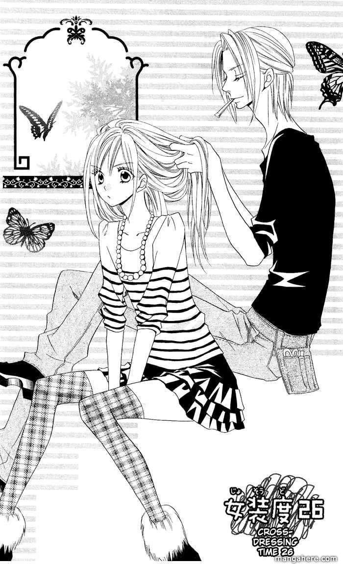 Usotsuki Lily 26 Page 2