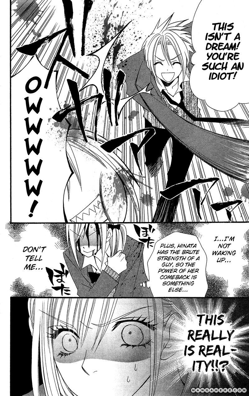 Usotsuki Lily 34.5 Page 5