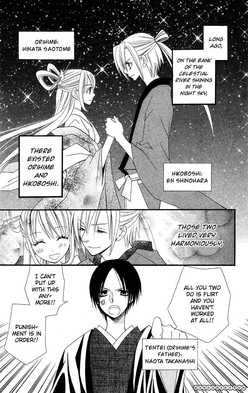 Usotsuki Lily 40 Page 2