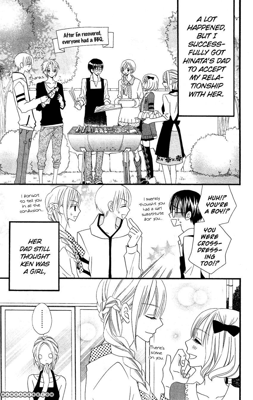 Usotsuki Lily 50 Page 4