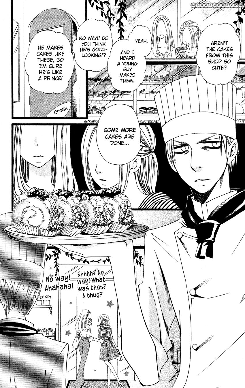 Usotsuki Lily 52.5 Page 3