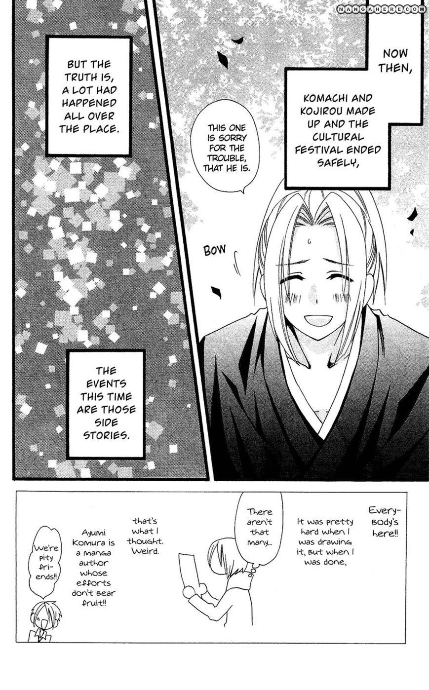 Usotsuki Lily 54 Page 2