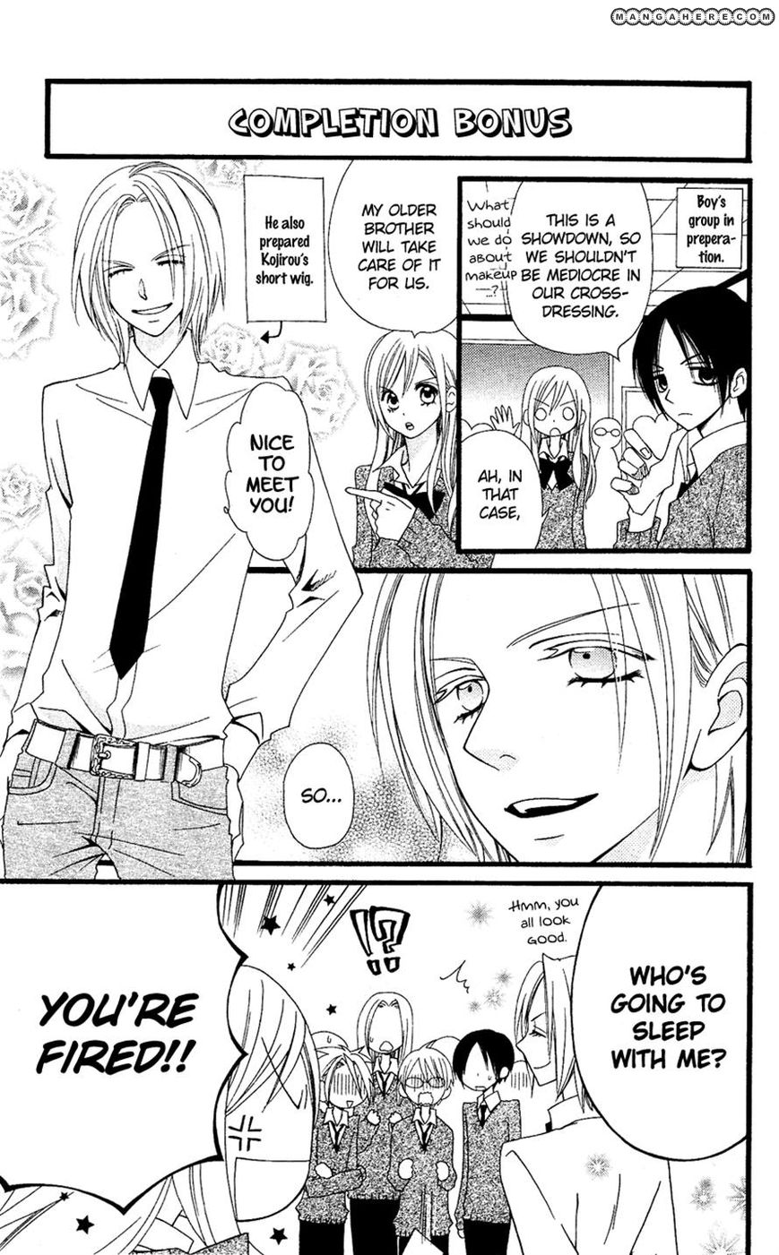 Usotsuki Lily 54 Page 3