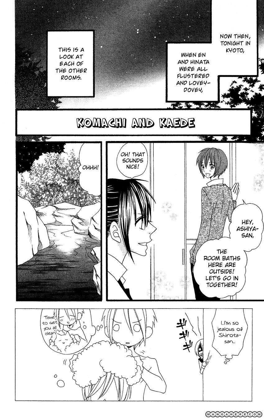 Usotsuki Lily 58 Page 3