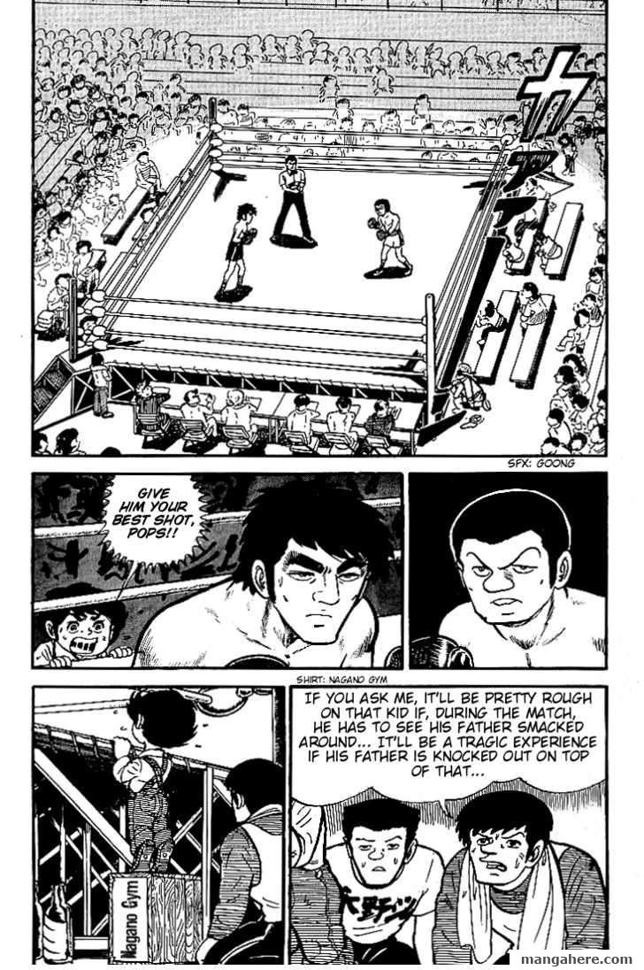 Ganbare Genki 5 Page 2