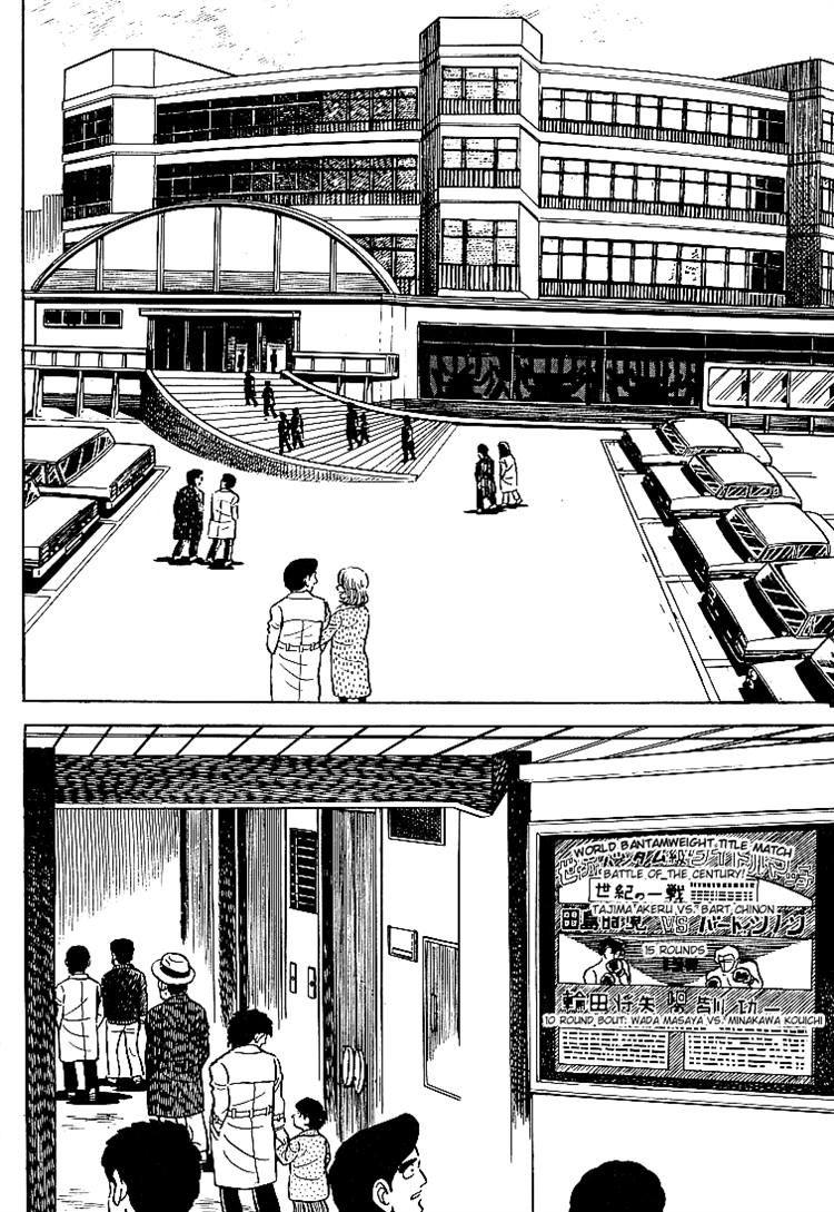 Ganbare Genki 26 Page 2