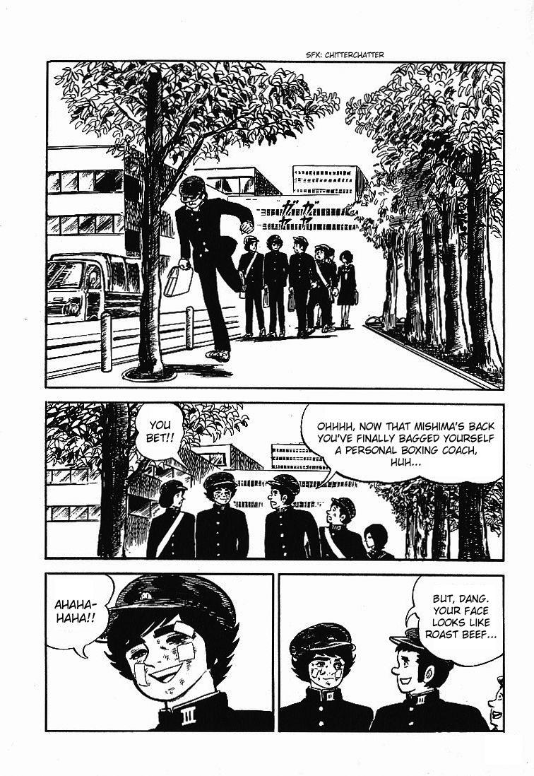 Ganbare Genki 30 Page 2