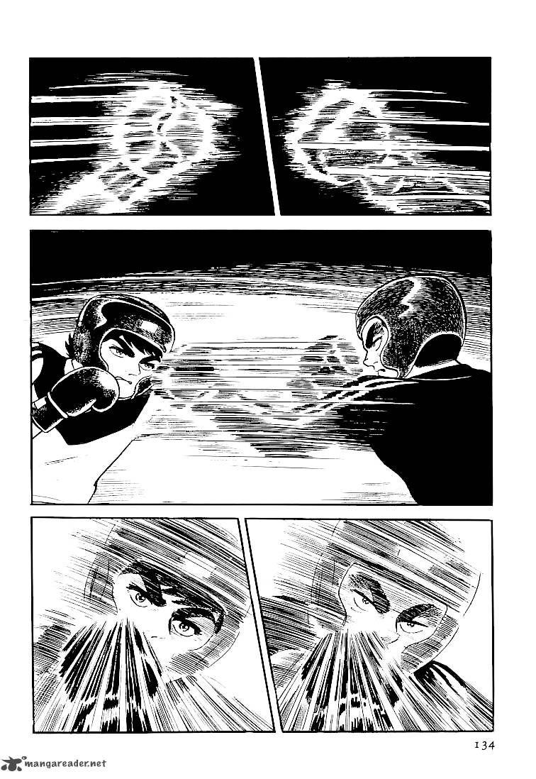 Ganbare Genki 34 Page 2