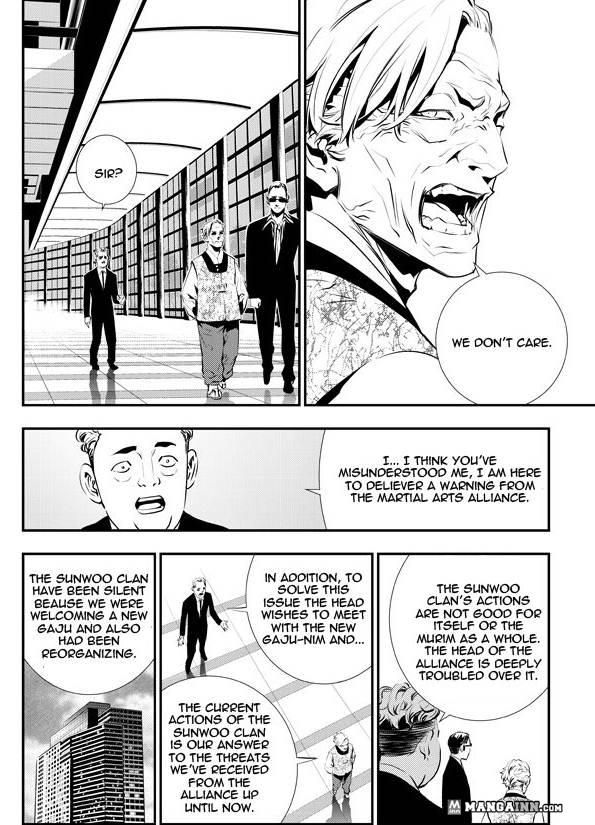 The Breaker: New Waves 84 Page 4