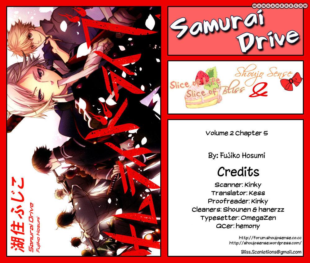 Samurai Drive 5 Page 1