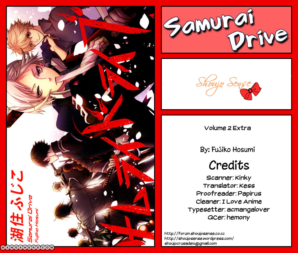 Samurai Drive 8.5 Page 1