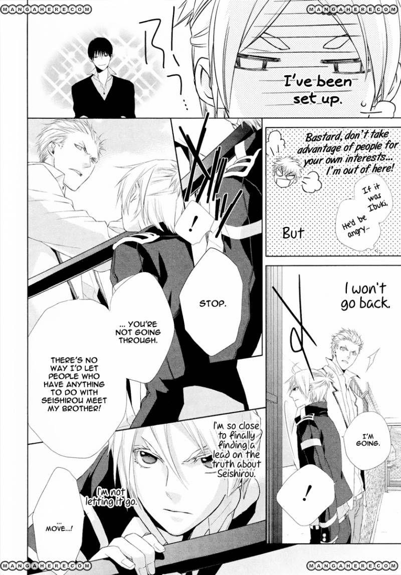 Samurai Drive 13 Page 5