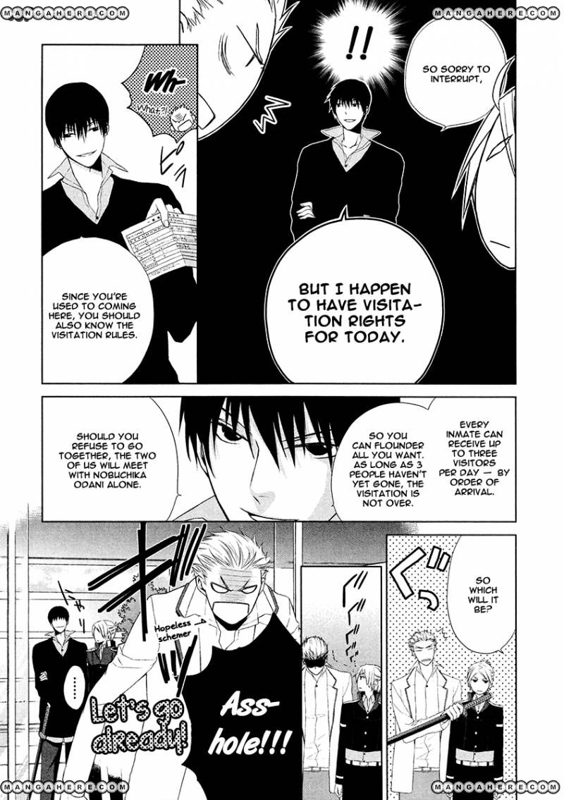 Samurai Drive 13 Page 6