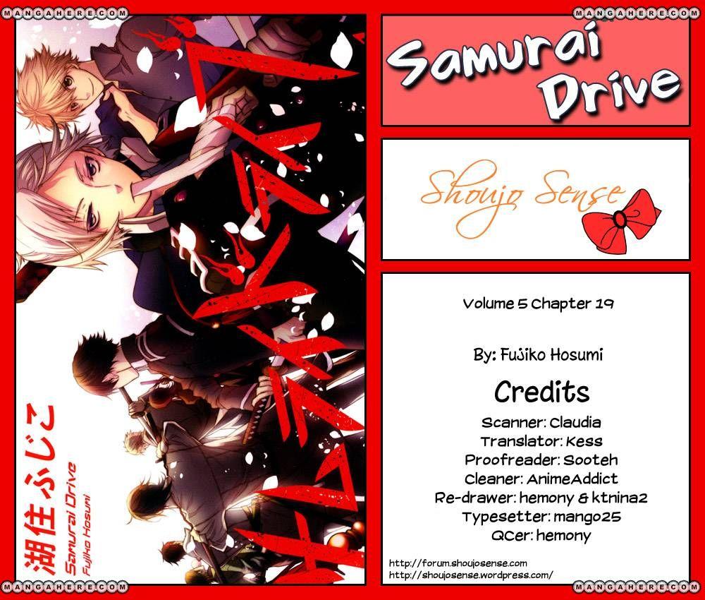 Samurai Drive 19 Page 2