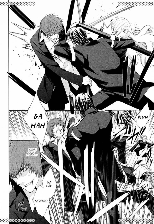 Samurai Drive 20 Page 3