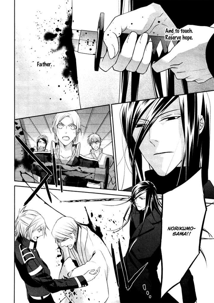 Samurai Drive 24 Page 2